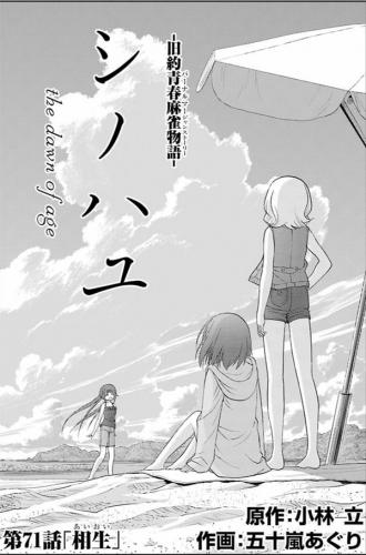 2019_0829saki05.jpg