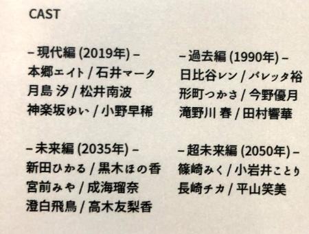 2019_0907re02.jpg