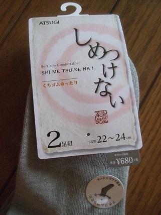 002 - コピー