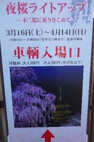 201904kyosub030301.jpg