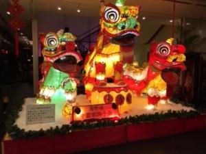 中華街 4