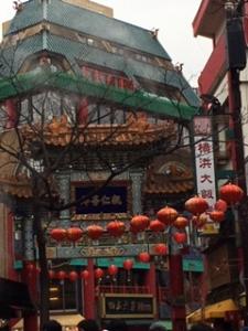 中華街 6