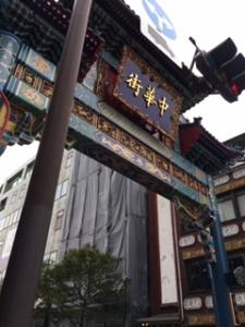 中華街 7