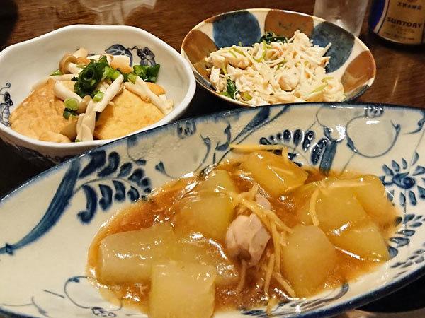 20190620-2043ご飯