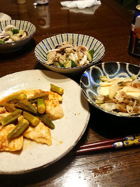 20190827ご飯