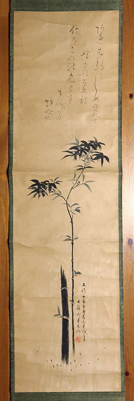 akinari-1-800.jpg