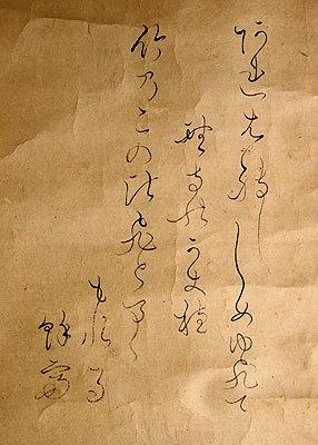 akinari-2-400.jpg