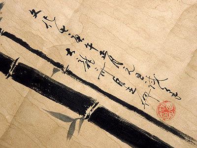 akinari-3-400.jpg