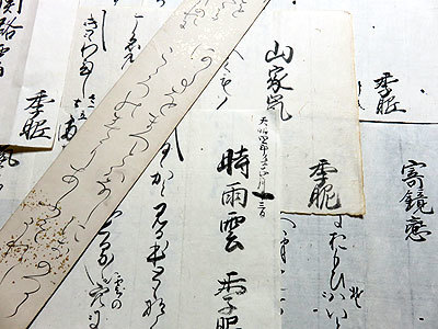 tanzaku400.jpg