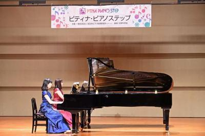 2台ピアノ