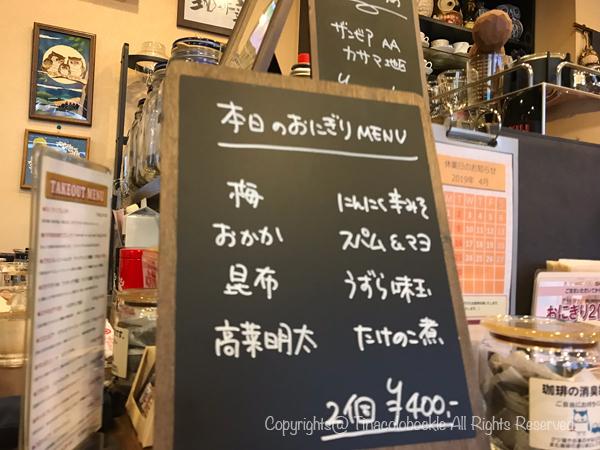 201904Cafe_Fukurou-4.jpg