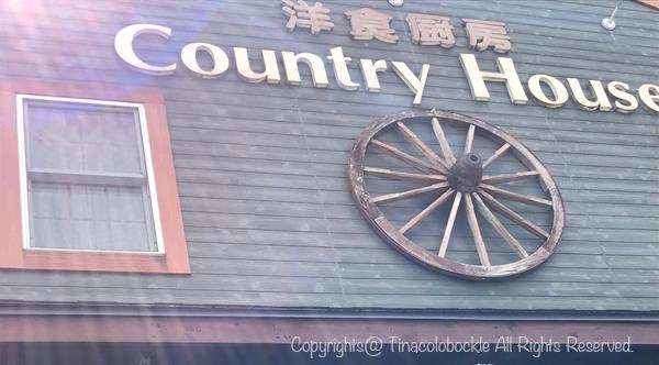 201905CountryHouse_ryugasaki-2.jpg