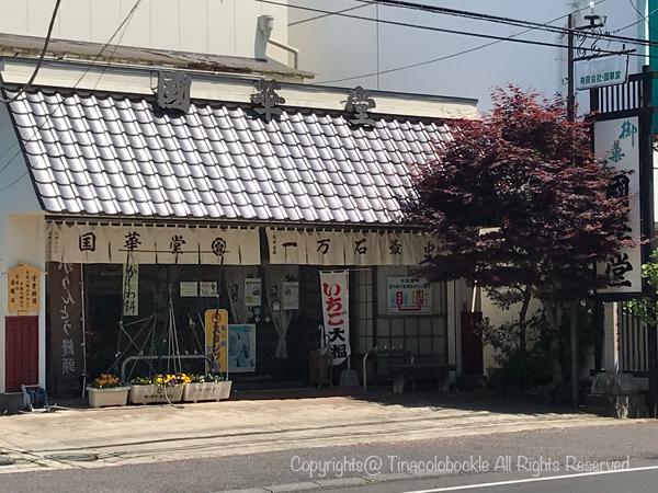 201905Kokkado_Ryugasaki-10.jpg