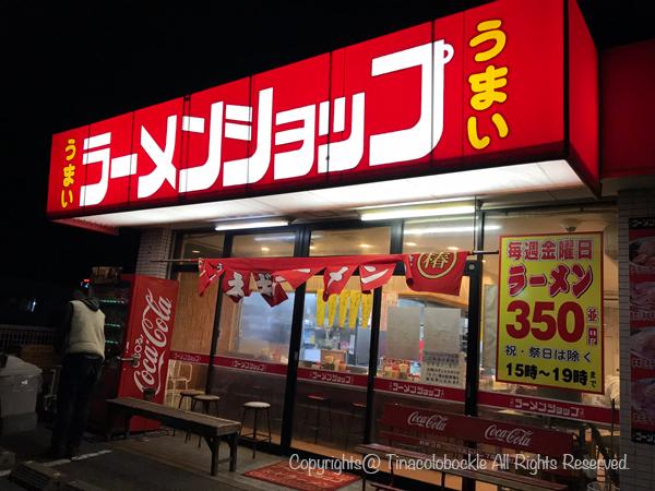 201905RamenShop_Moriya-5.jpg