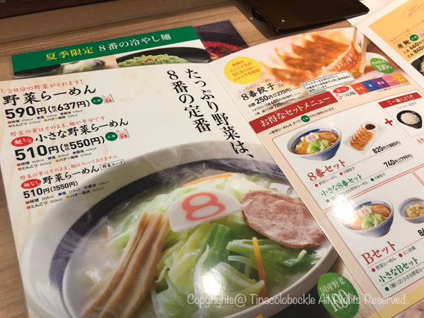 201907No8Ramen_toyama-3.jpg