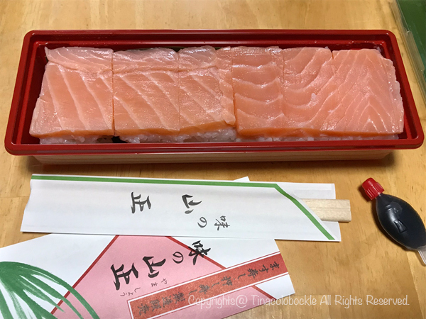 201907Yamasho_Takaoka-5.jpg