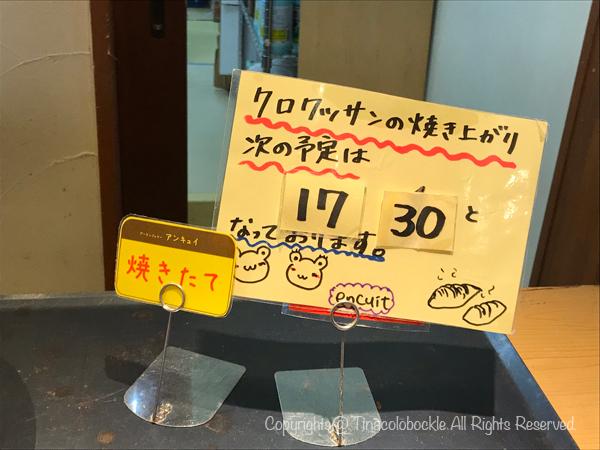201907encuit_Tsukuba-3.jpg