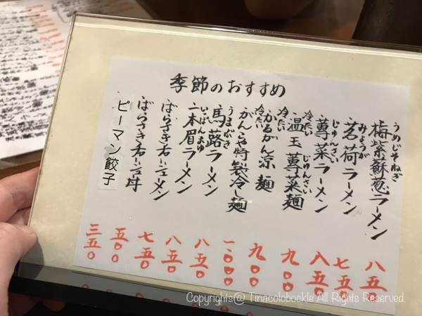 201908Karugan_Tsukuba-2.jpg