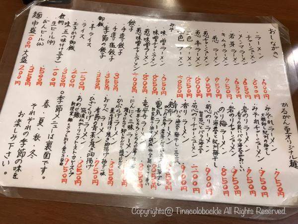 201908Karugan_Tsukuba-3.jpg