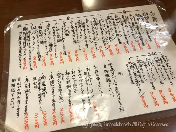 201908Karugan_Tsukuba-4.jpg