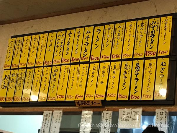 201908Karugan_Tsukuba-5.jpg