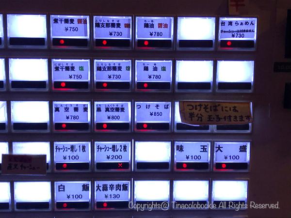 201908kinoko_Tsukuba-2.jpg
