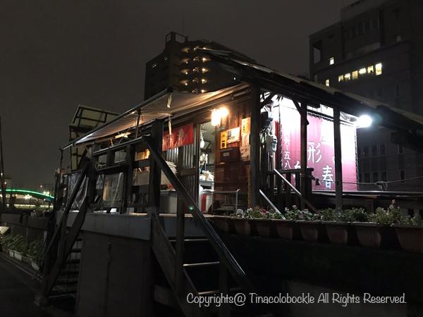 201910Yakatabune_Amiharyu-16.jpg