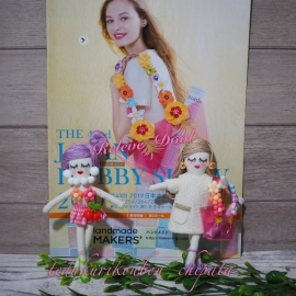 doll0132