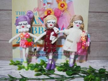 doll0134