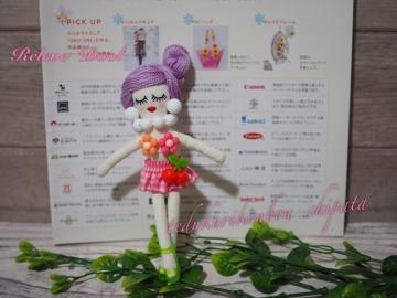 doll0136