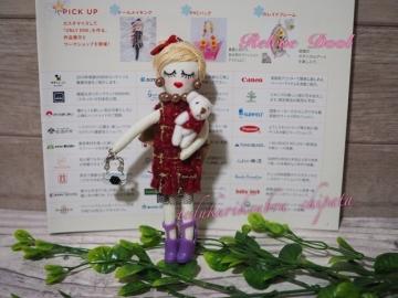 doll0137