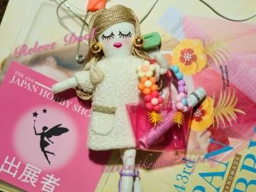 doll0144