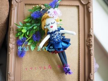 doll0159