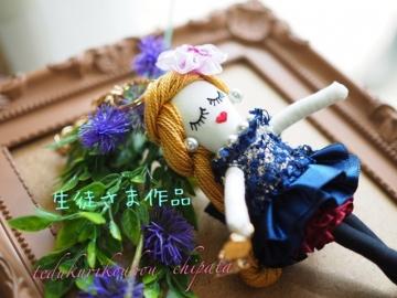 doll0160