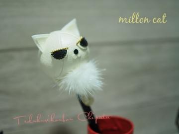 million029