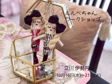 doll0733