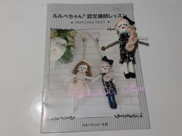 doll0740
