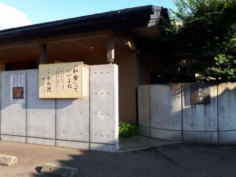 かわ波・H30・7 店