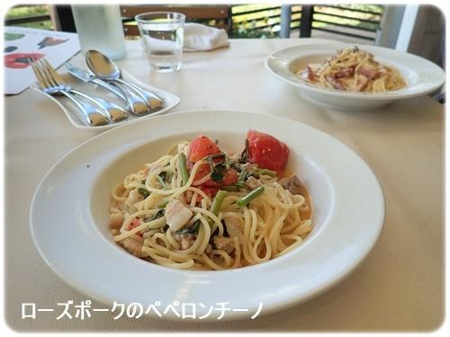 ローズポークと芯空菜のペペロンチーノ