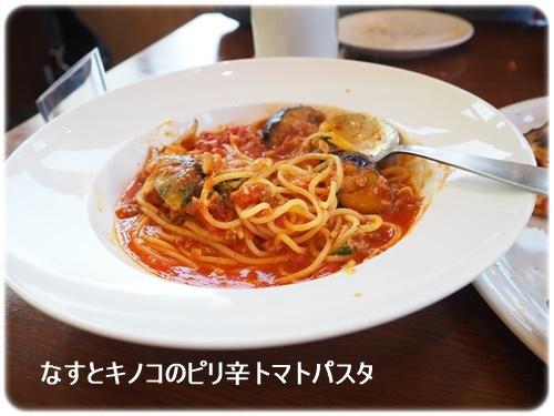 なすとキノコのピリ辛トマトパスタ