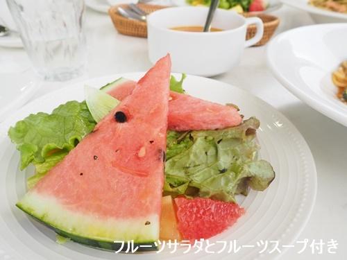 フルーツサラダとフルーツスープ