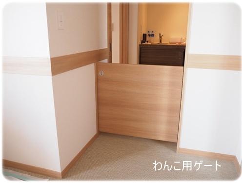 室内からゲート