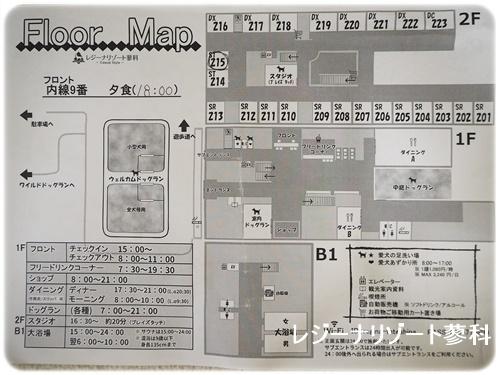 レジーナリゾート蓼科館内図
