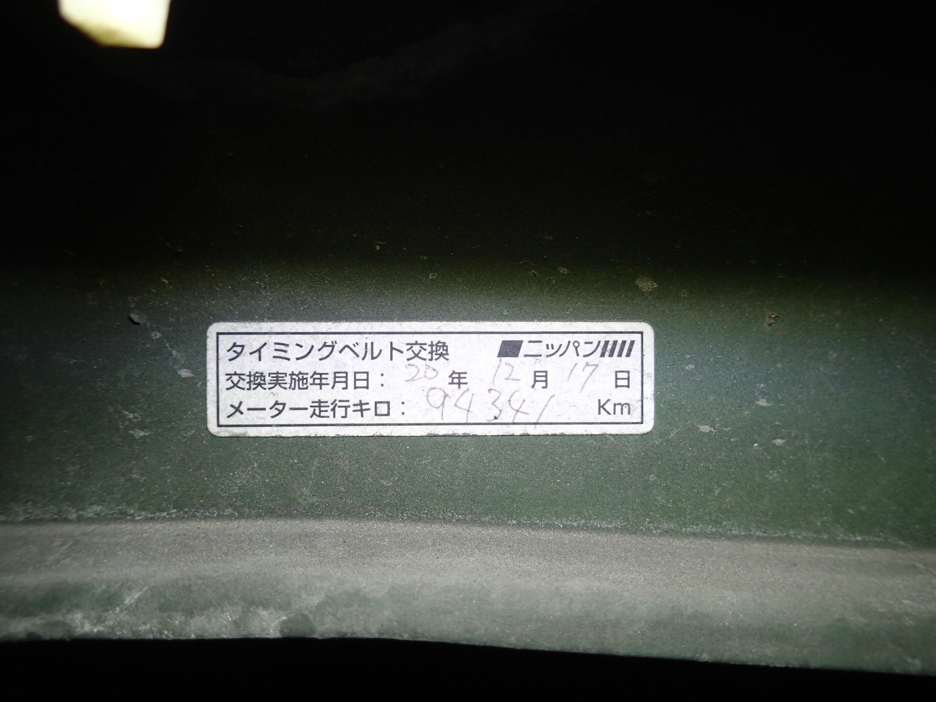 P1171941.jpg
