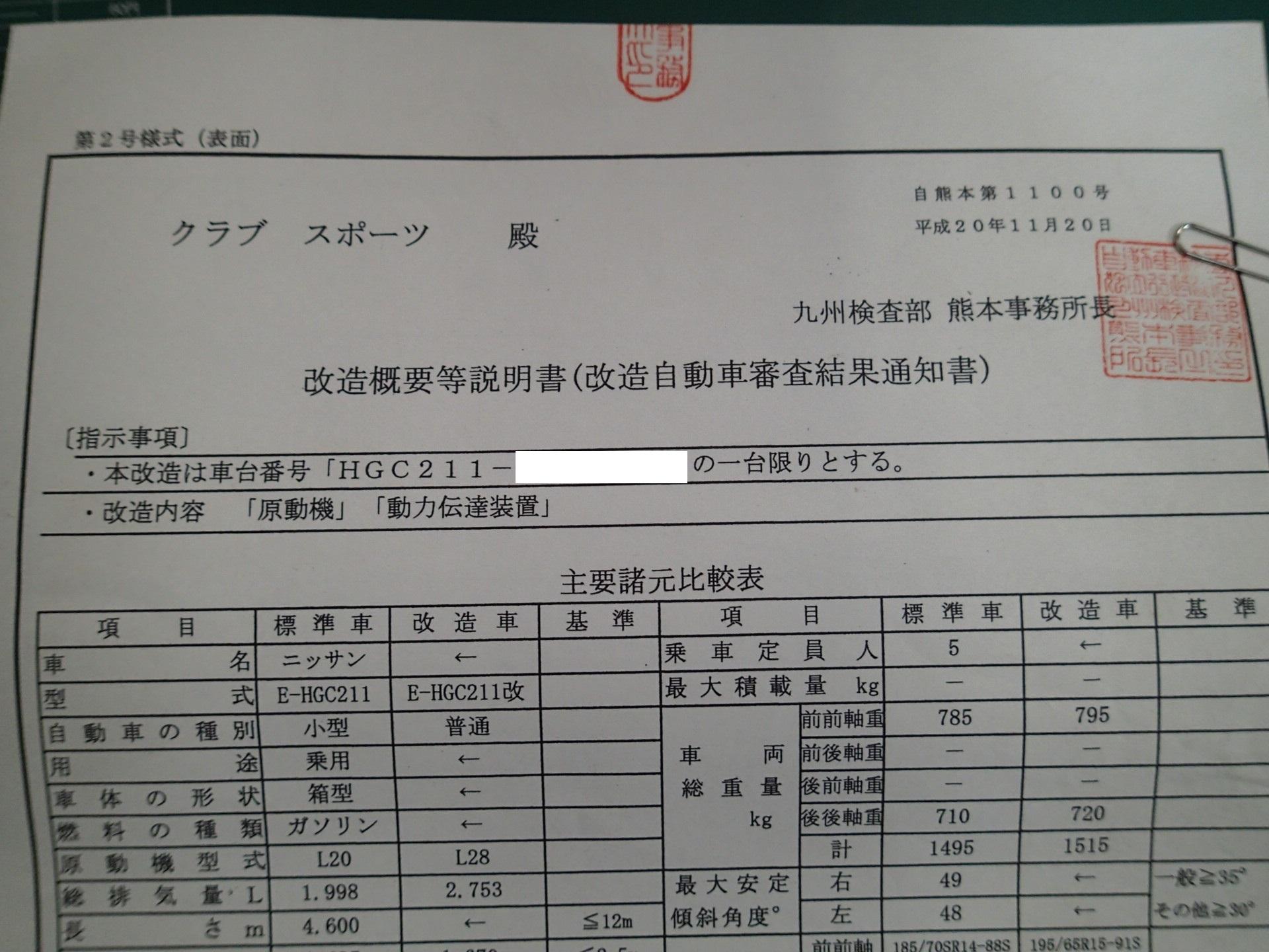 P1251982.jpg