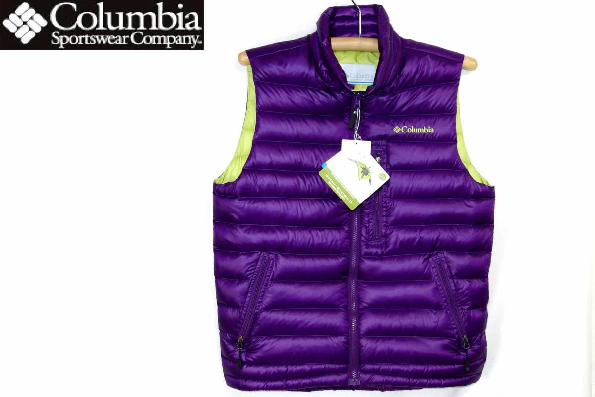 コロンビアColumbiaクレイターレイクダウンベストS紫PM1362
