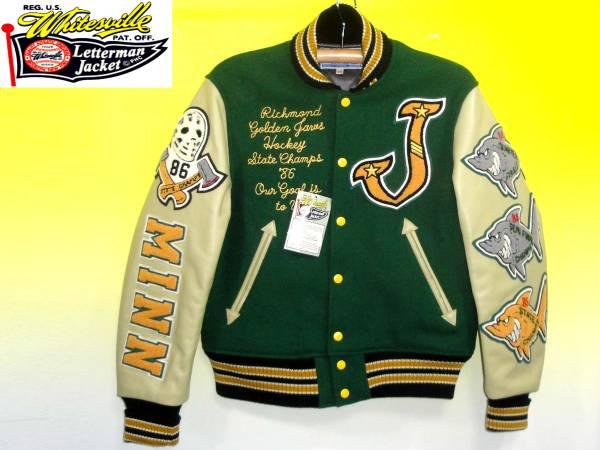 ホワイツビルWHITESVILLEフルデコ袖革アワードジャケット品番WV11375