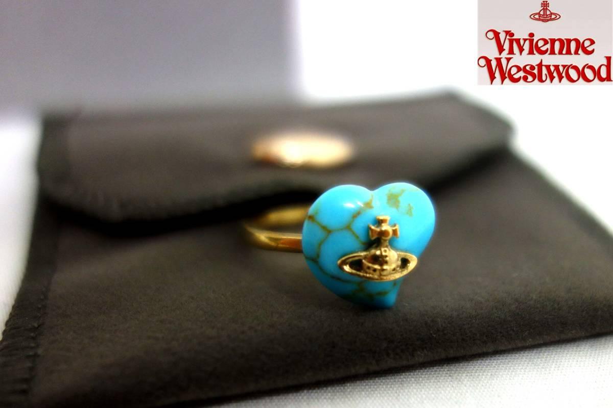 ヴィヴィアンウエストウッドVivienneWestwoodハートリング指輪S