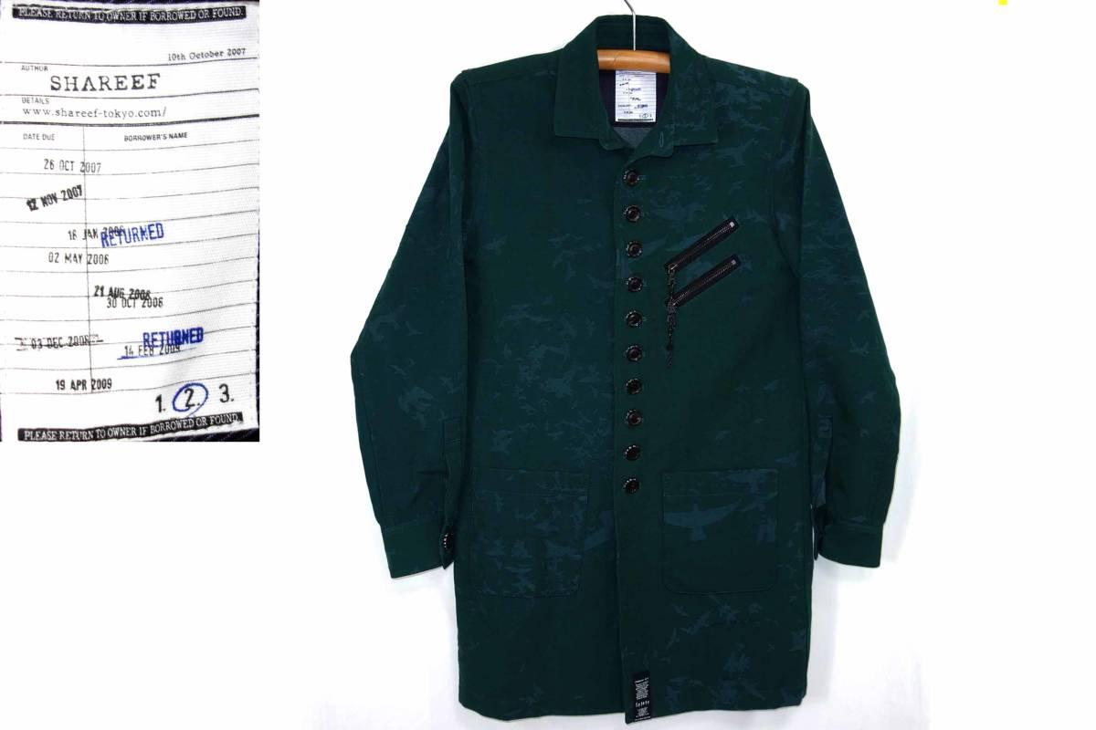 シャリーフSHAREEFデザインジャケットカーキ2