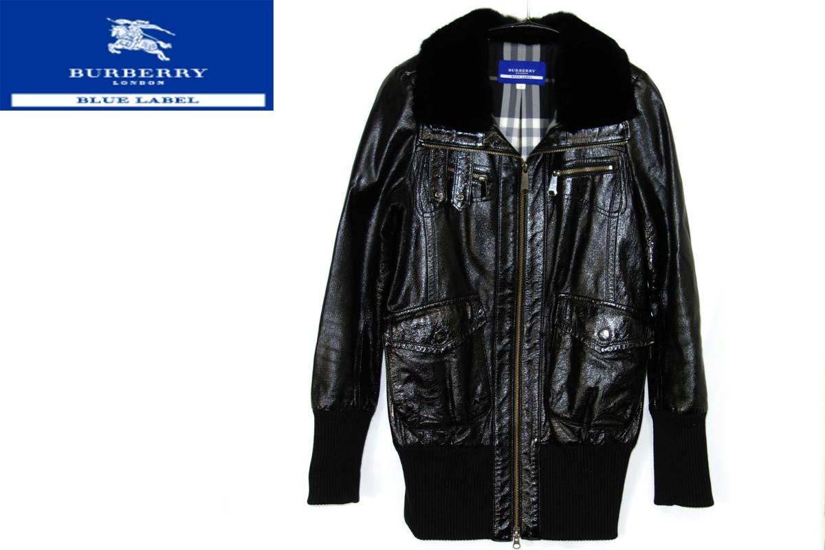 お買取り商品バーバリーBURBERRYブルーレーベルBLUELABELレザージャケット黒38